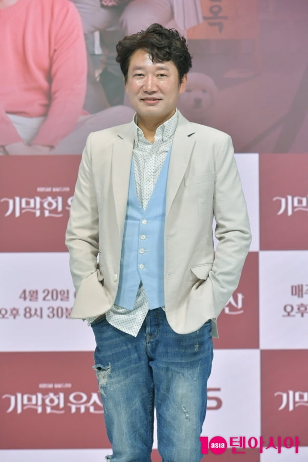 [TEN 포토] '기막힌 유산' 강신조 '청청패션도 완벽하게 소화'