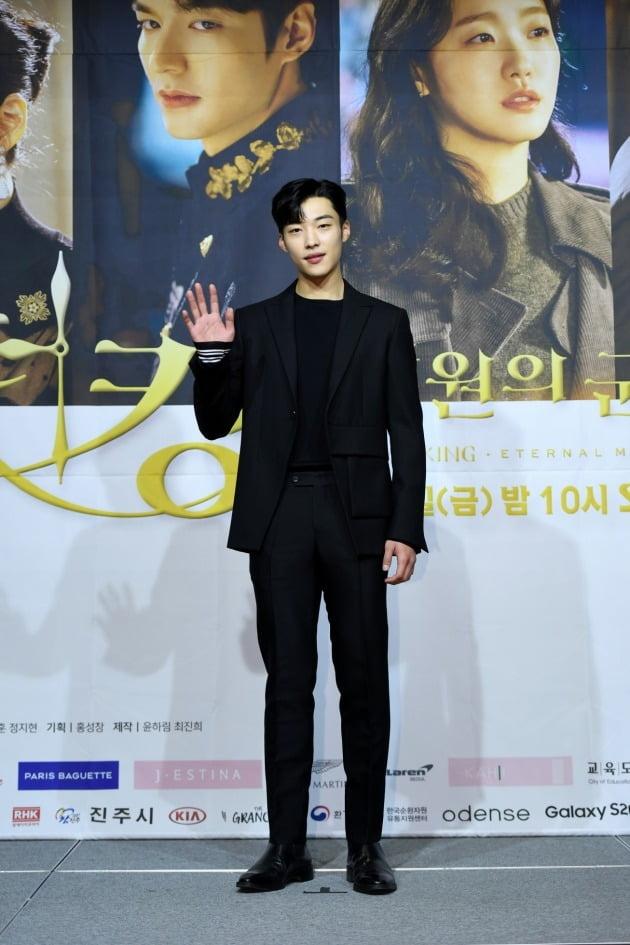 배우 우도환이 16일 오후 온라인 생중계된 SBS 새 금토드라마 '더 킹-영원의 군주' 제작발표회에 참석했다. /사진제공=SBS