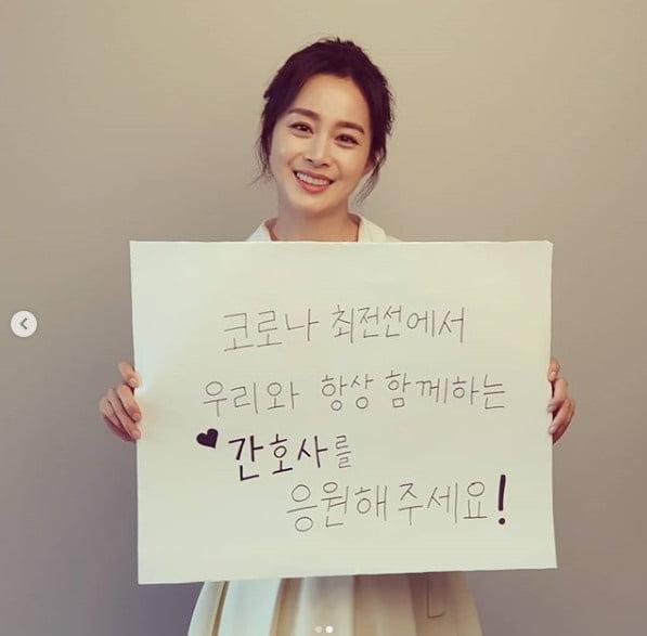 배우 김태희 / 사진 = 김태희 인스타그램