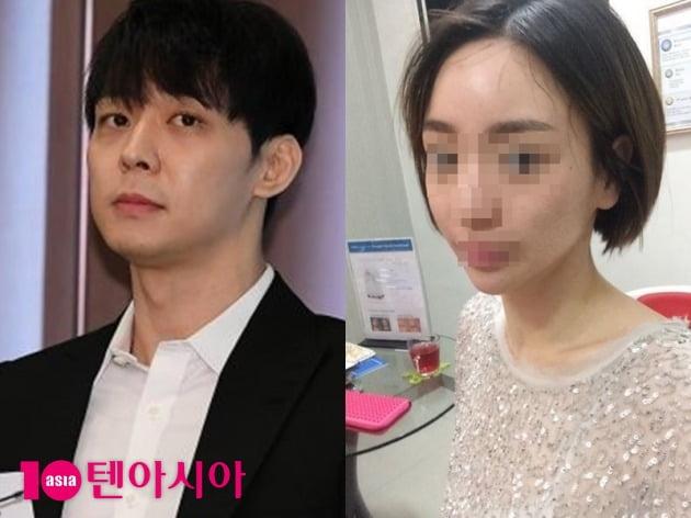 가수 박유천, 황하나 / 사진=텐아시아DB, 황하나 인스타그램