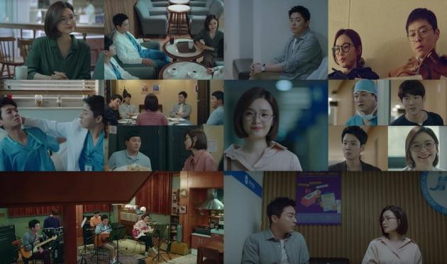'슬기로운의사생활' 전미도 조정석 김대명 유연석 정경호 / 사진=tvN 방송화면