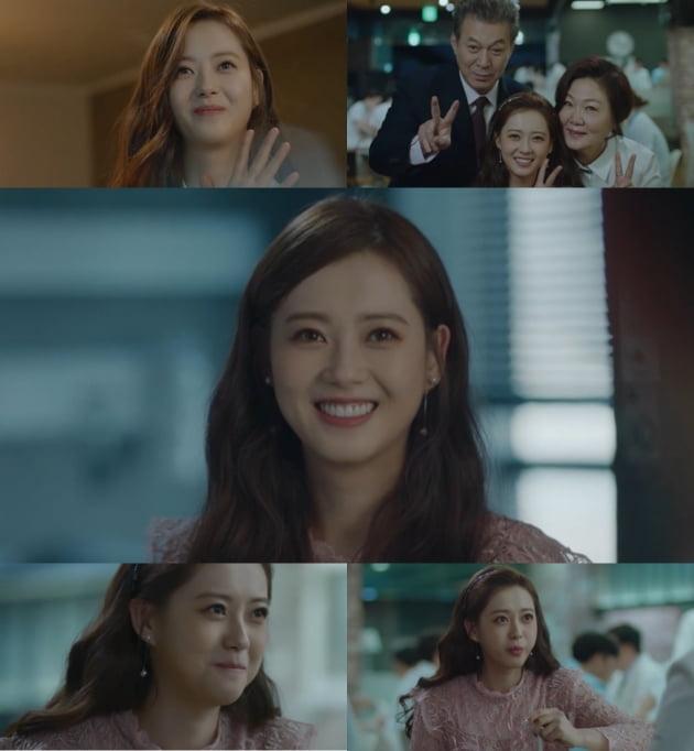 '슬기로운 의사생활' 고아라 / 사진=tvN 방송화면