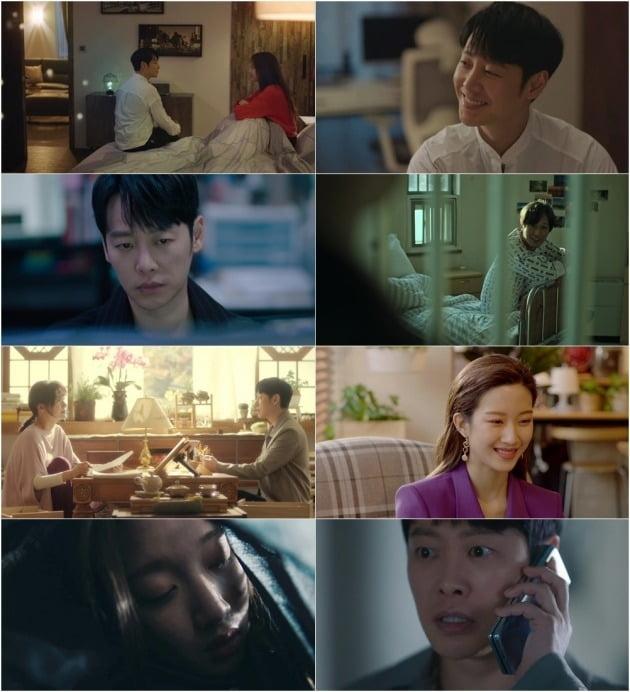 사진=MBC '그 남자의 기억법' 방송 화면.