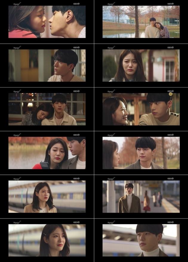 지난 16일 방송된 '어서와'/ 사진제공=KBS2