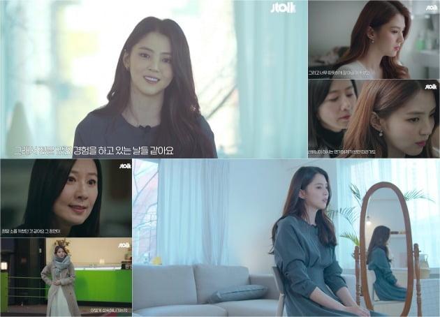 '부부의 세계' 한소희 인터뷰./사진제공=JTBC