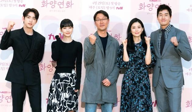 [TEN 포토] tvN 새 주말드라마 '화양연화' 온라인 제작발표회 개최