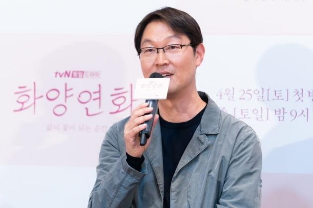 손정현 PD가 17일 오후 온라인 생중계된 tvN 새 토일드라마 '화양연화 - 삶이 꽃이 되는 순간' 제작발표회에 참석했다. /사진제공=tvN