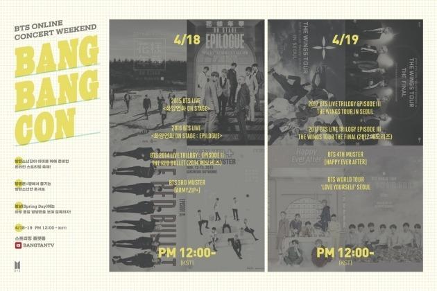 그룹 방탄소년단이 18~19일 '방방콘'을 개최한다. / 사진제공=빅히트엔터테인먼트