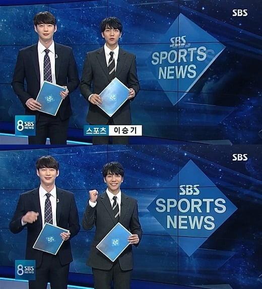 사진=SBS '8뉴스' 방송 화면.