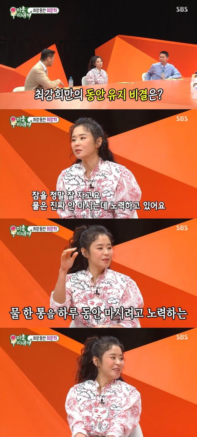 지난 19일 방송된 '미우새' /사진=SBS 제공
