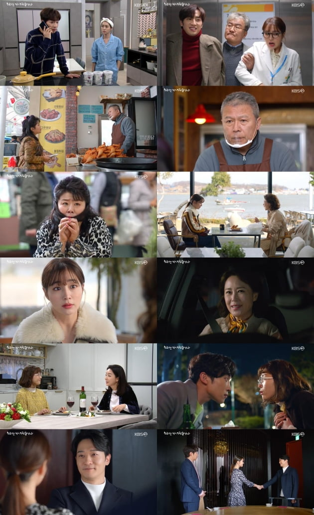 지난 19일 방송된 '한 번 다녀왔습니다' / 사진제공=KBS2