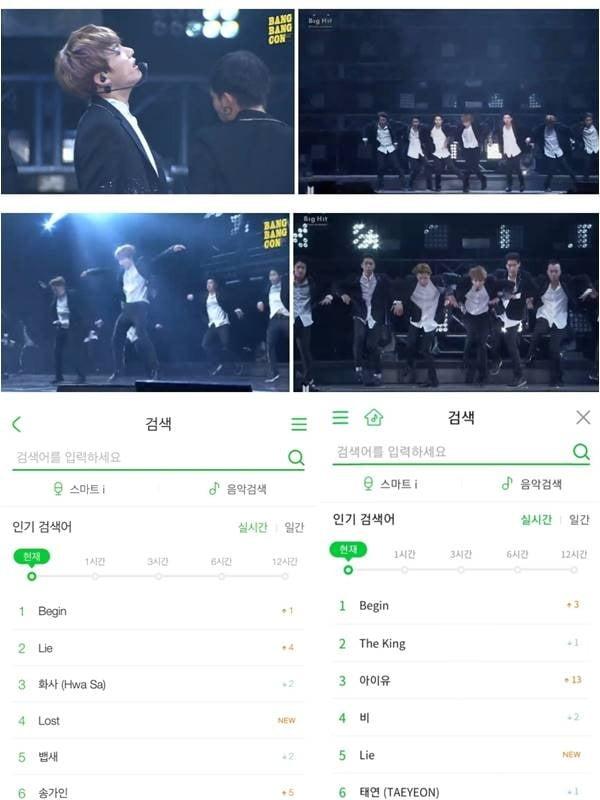 그룹 방탄소년단 '방방콘'(위), 멜론 인기 검색어 캡처.