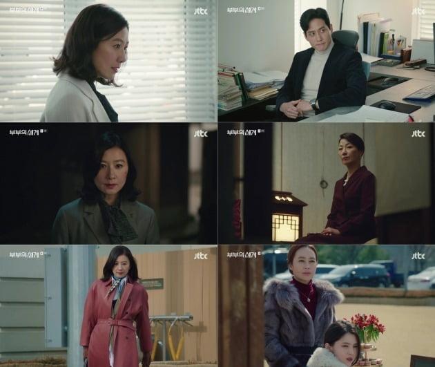 JTBC 금토드라마 '부부의 세계'의 분당 최고 시청률이 24.7%까지 치솟았다. / 사진='부부의 세계' 방송 캡처