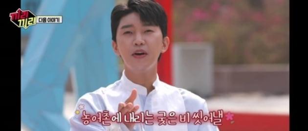 '끼리끼리' 임영웅-영탁, 박명수-장성규-이수혁 운명 정한다