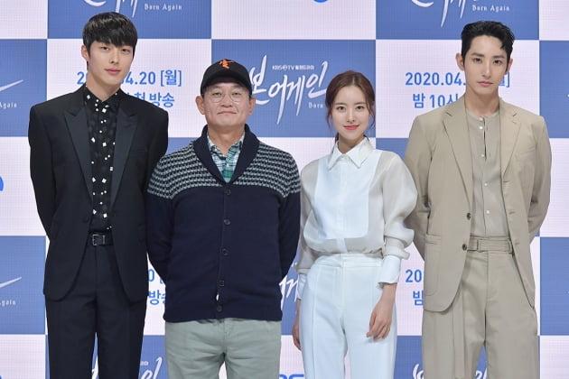 [TEN 포토] 장기용-진형욱-진세연-이수혁 'KBS 드라마 본어게인 기대해주세요'