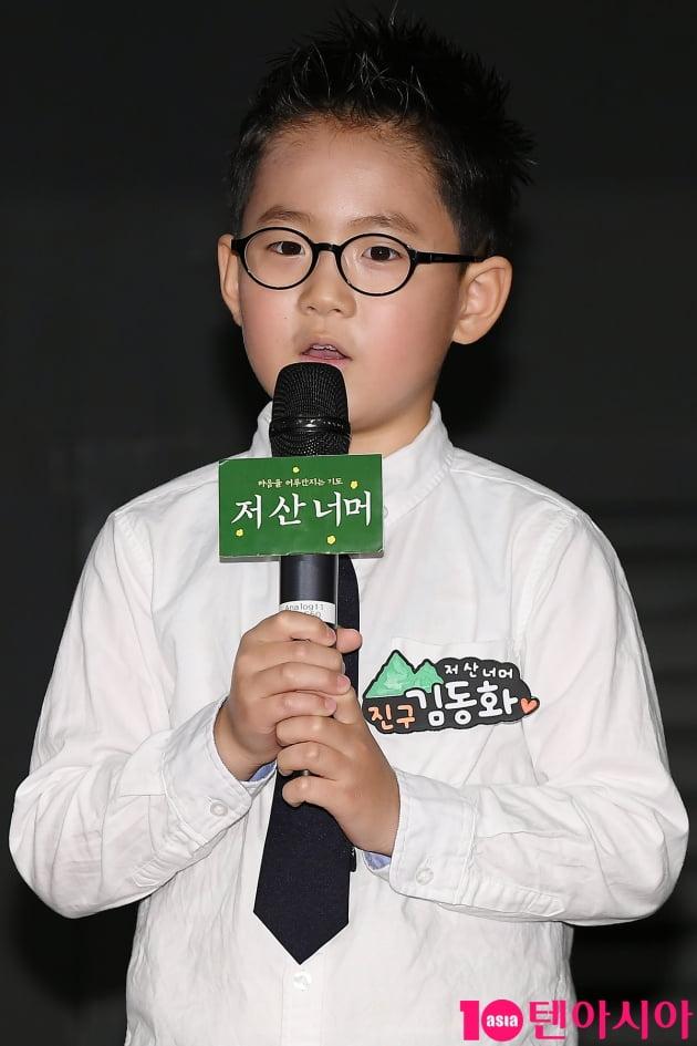 [TEN 포토] 김동화 '귀요미 매력'