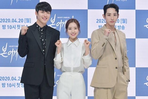 배우 장기용(왼쪽부터), 진세연, 이수혁/ 사진제공=KBS