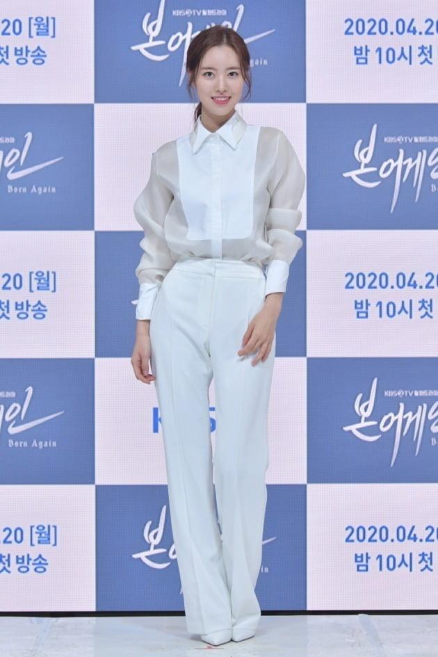 배우 진세연/ 사진제공=KBS