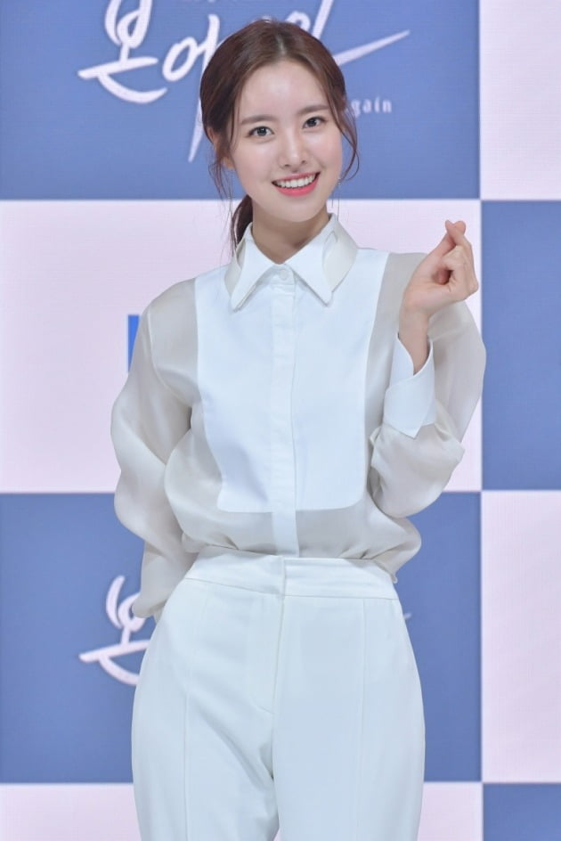 배우 진세연/ 사진제공=KBS2