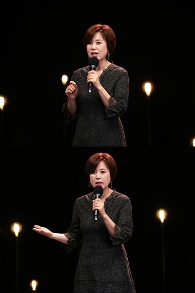 '스탠드업' 박미선./사진제공=KBS2