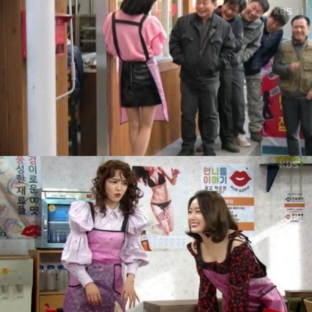 KBS2 '한 번 다녀왔습니다' ./ 사진=방송화면 캡처