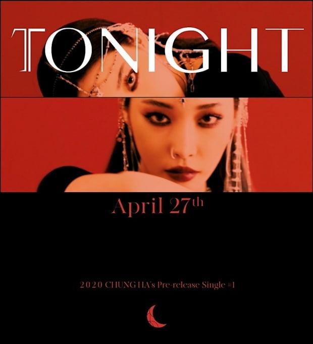 가수 청하 'Stay Tonight' 티저 / 사진제공=MNH엔터테인먼트