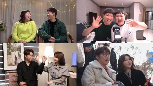 '사람이 좋다' 윰댕 대도서관 이수지 / 사진=MBC