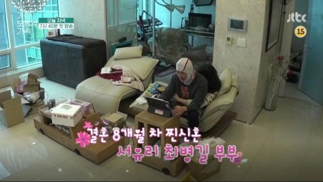 서유리-최병길 부부가 '가장 보통의 가족'에 출연한다. / 사진제공=JTBC