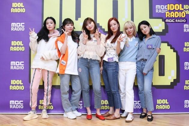 '아이돌 라디오' 에이핑크 / 사진제공=MBC