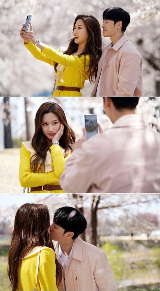 '그 남자의 기억법' 김동욱과 문가영이 연애를 시작했다. / 사진제공=MBC
