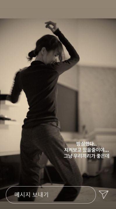 /사진=윤혜진 인스타그램