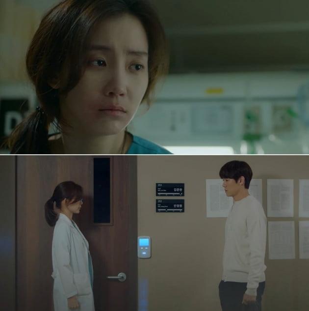 '슬기로운 의사생활' 신현빈/사진=tvN 목요드라마 '슬기로운 의사생활' 영상 캡처