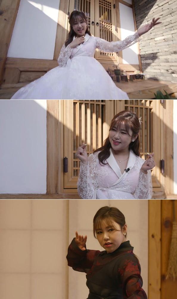 '악인전' 송가인 스틸컷/ 사진제공=KBS2