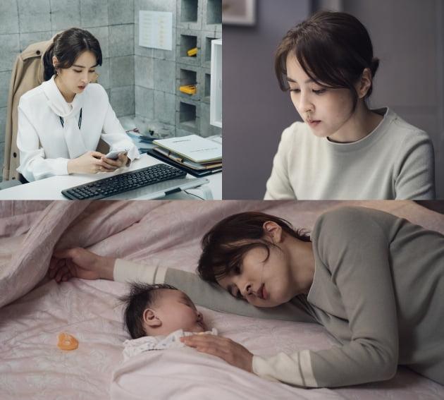 tvN 새 드라마 '외출' 스틸컷. /사진제공=더 틱톡