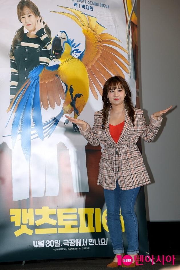 [TEN 포토] '캣츠토피아' 박지현, '사랑스러운 앵무새로 변신'