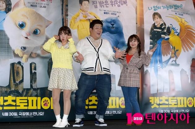 유민상, 김하영 어디에 두고? 오나미·박지현과 '입맞춤'