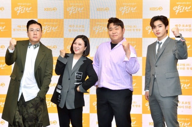 '악인전' 제작발표회에 참석한 이상민(왼쪽부터), 김숙, 문세윤, 김요한/ 사진=KBS2 제공