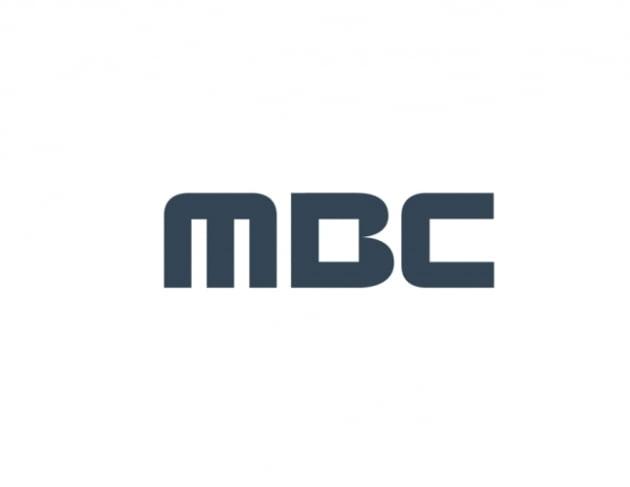 """현직 기자, N번방 가입 의혹…MBC 측 """"즉시 업무 배제, 합당 조치 취할 것""""[공식]"""