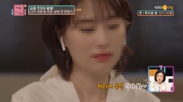불륜 의혹이 불거진 '연애의 참견3' 재연배우/사진=KBS joy '연애의 참견3' 영상 캡처