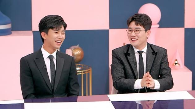 임영웅 영탁 / 사진 = JTBC 제공