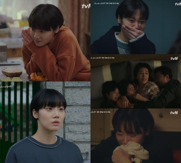 '하이바이, 마마!' 방송화면. /사진제공=tvN