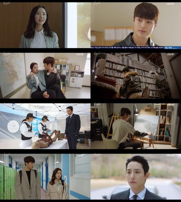 '본 어게인' 5~6회/ 사진=KBS2 제공