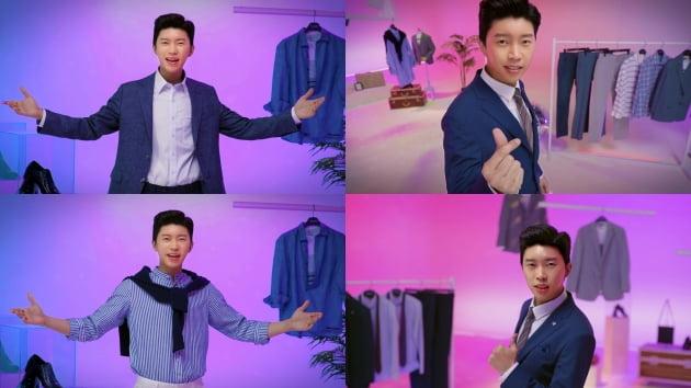 임영웅, 광고 음악까지 접수…귀여운 반전 매력 영상 20만 뷰 돌파