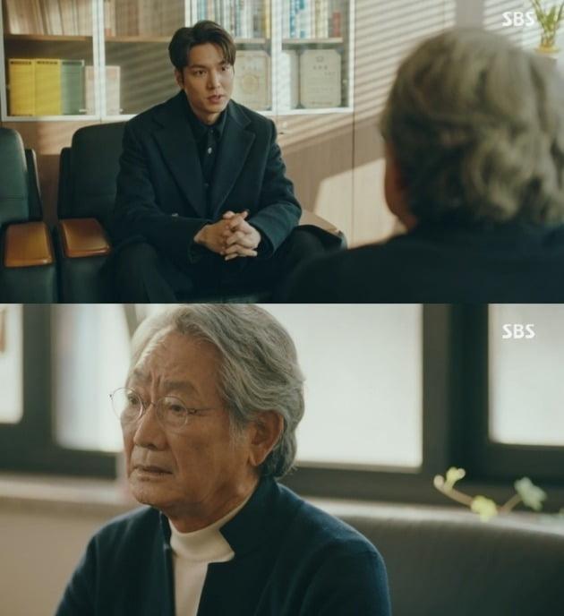사진=SBS '더 킹' 방송 화면.