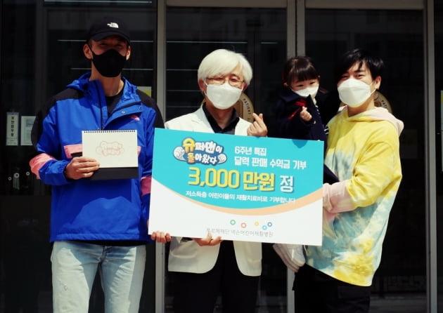 '슈돌'에 출연 중인 문희준이 출연진 대표로 기부금을 전달했다./ 사진=KBS2 제공