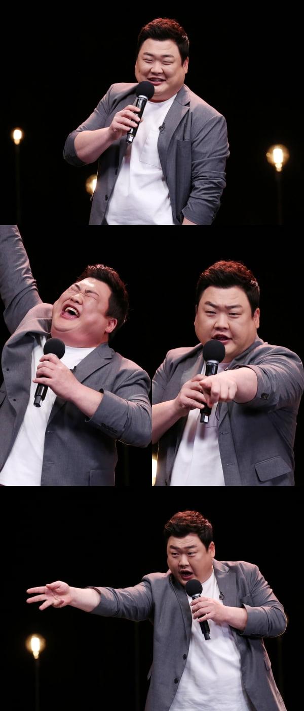 '스탠드업'에 출연한 개그맨 김준현/ 사진=KBS2 제공