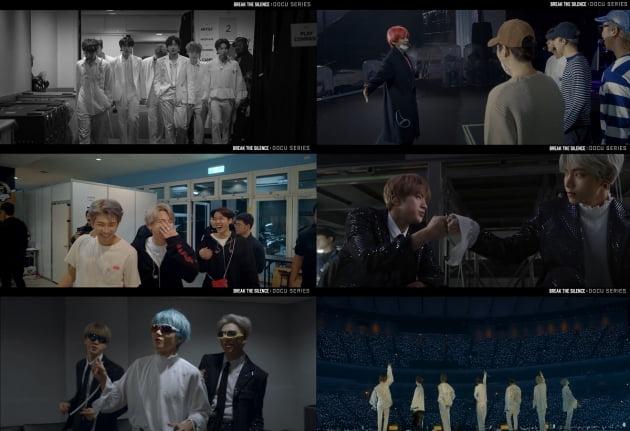 그룹 방탄소년단의 브레이크 더 사일런스 다큐 시리즈 / 사진제공=빅히트엔터테인먼트