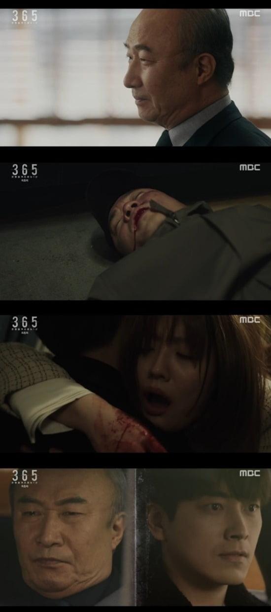사진=MBC '365' 방송 화면.