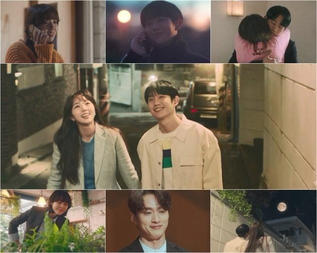 '반의반' 종영./사진제공=tvN