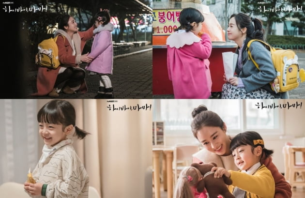 '하이바이, 마마!' 현장포토. /사진제공=tvN